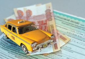 Страховка в Яндекс Такси для пассажиров и водителей