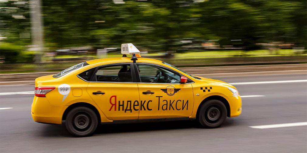Яндекс Такси - ошибка при загрузке данных