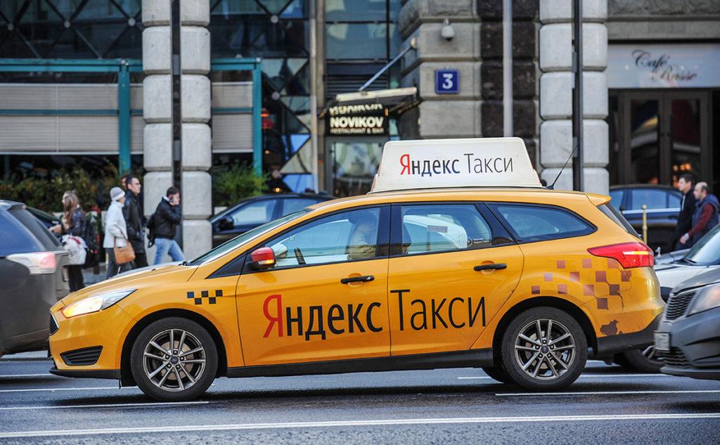 Отмена поездки в Яндекс Такси