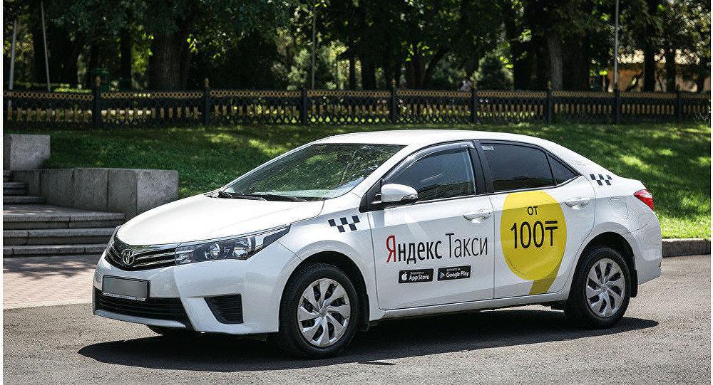 Подработка в Яндекс Такси на машине компании