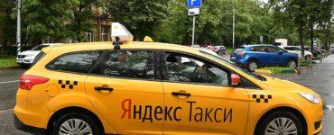 Машина универсал в Яндекс Такси