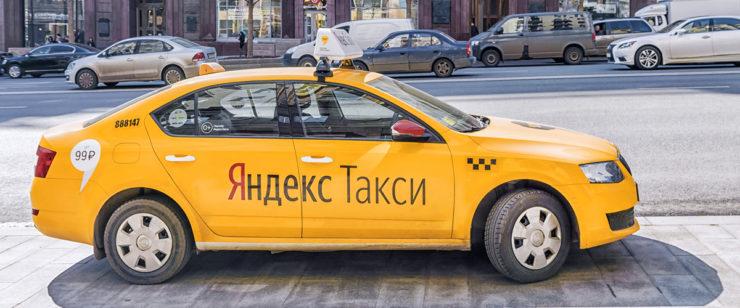 Время ожидания в Яндекс Такси