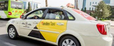 Курьерская доставка от Яндекс Такси