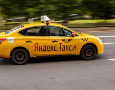 Обучающее видео Яндекс Такси