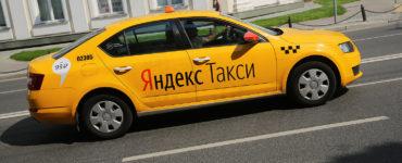 Какой процент берет Яндекс Такси с водителей