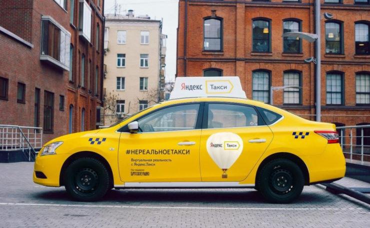 Жалоба на водителя в Яндекс Такси